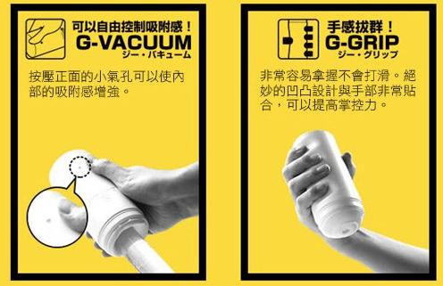 日本MENS真實快感加水就能使用魔法自慰杯 – 飛機杯的革命3