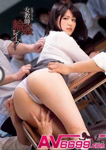 長澤繪里奈