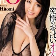 Hitomi(田中瞳)