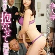 柊沙希 av女優