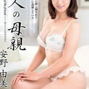 安野由美 av女優