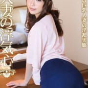 桃瀨百合 av女優