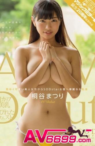 桐谷茉莉 av女優