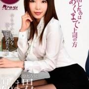椎名梨梨子 av女優