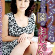 神谷朱音 av女優