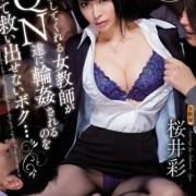 櫻井彩 av女優