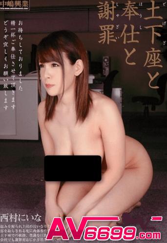 西村妮娜av女優介紹6