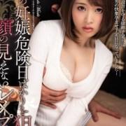 本田岬 av女優