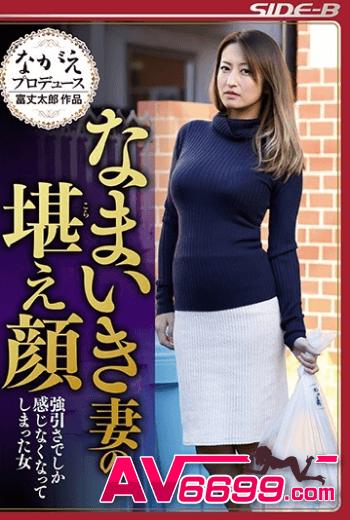 吹石玲奈-av女優a片推薦1