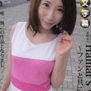 希咲彩 av女優