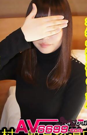 白井芽衣 av女優