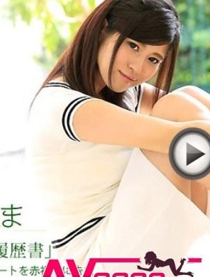 加藤繪麻 av女優