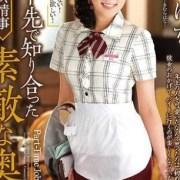 木村花 av女優