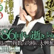 西川七瀨 av女優
