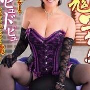 笹山希 av女優