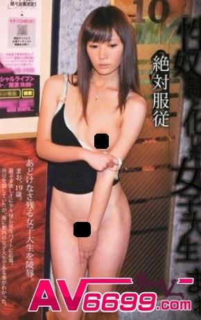 西野真緒 av女優
