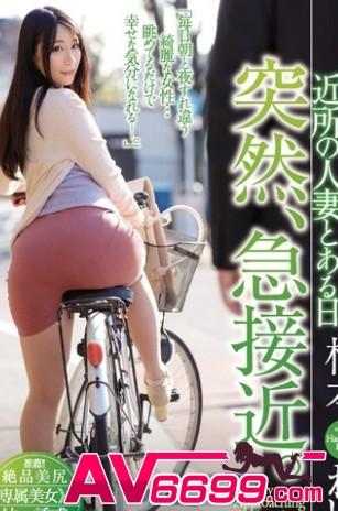 橋本麗香 av女優