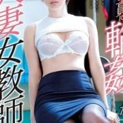 葵司 av女優