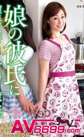 澤田櫻 av女優