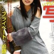 阿部美佳子 av女優