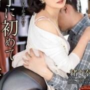 緒方泰子 av女優