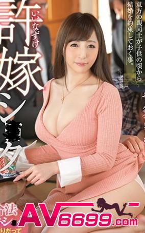 逢澤真里亞 av女優