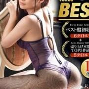 長谷川留衣 av女優