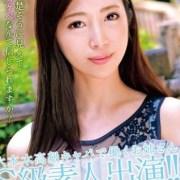 佳奈 六本木高級酒吧S級正姊肏下海 SABA-453