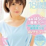 星咲凜 身材&肉穴都嬌小!敏感美少女肏下海 HND-555