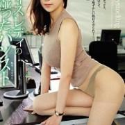 松下紗榮子 肏翻悶濕OL絲襪 ATID-327