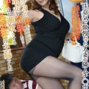 葵百合香 肏翻同公寓超高傲潮吹淫主婦 AQSH-028