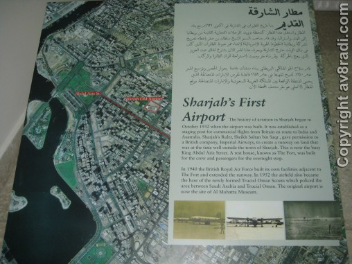 A presentation of the airport ... as it was!