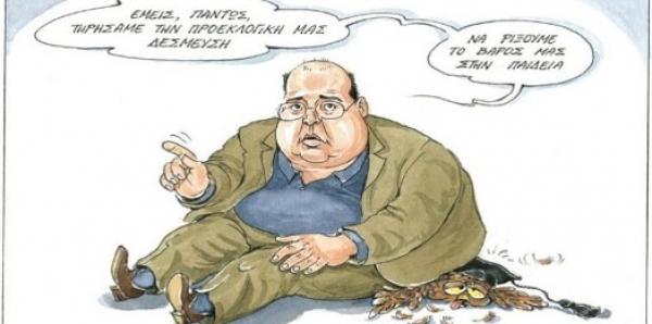 Πρωθυπουργό Ελλάδος Κο Τσίπρα: Ζητάμε την Απομάκρυνση του Υπ. Παιδείας Ν. Φίλη