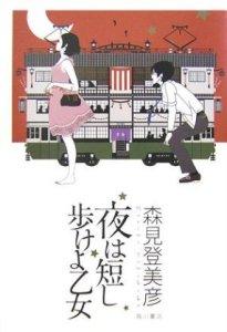 """自称""""本の虫""""レズビアンが厳選!ビアン小説6冊をご紹介"""