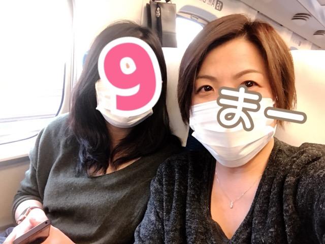 大阪行きの新幹線。さっそく駅弁を食べすぎました