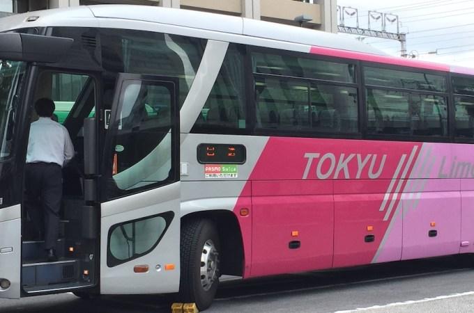 Tokyu Bus Limousine
