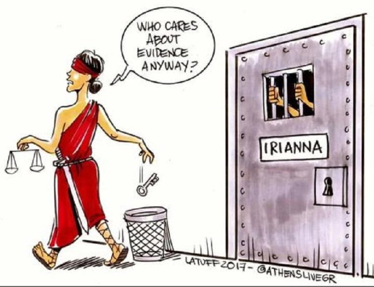 Λευτεριά στην Ηριάννα και τον Περικλή! Κάτω το καθεστώς εξαίρεσης!