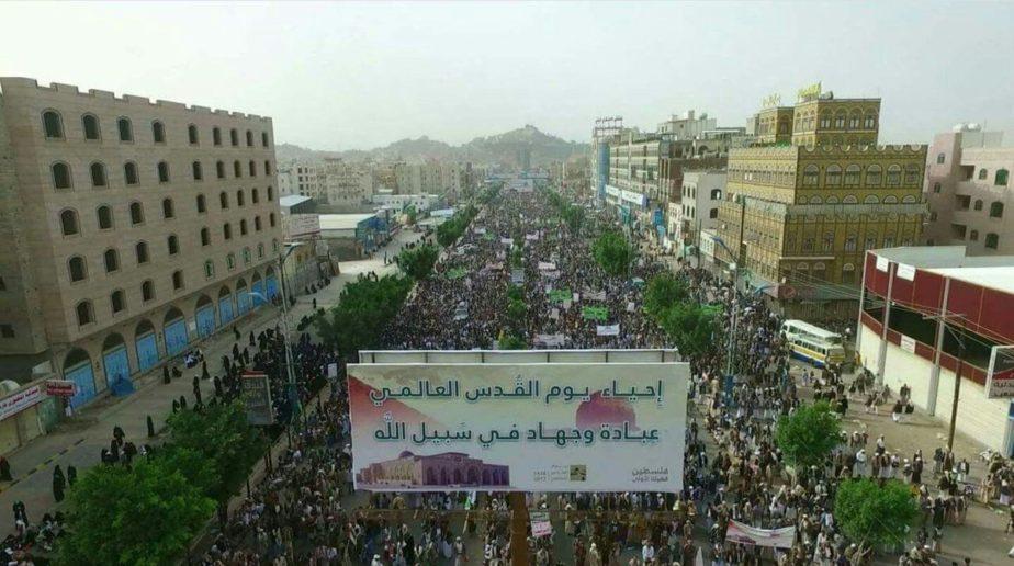 Υεμένη: ανείπωτη ιμπεριαλιστική φρίκη και δίκαιη αντίσταση