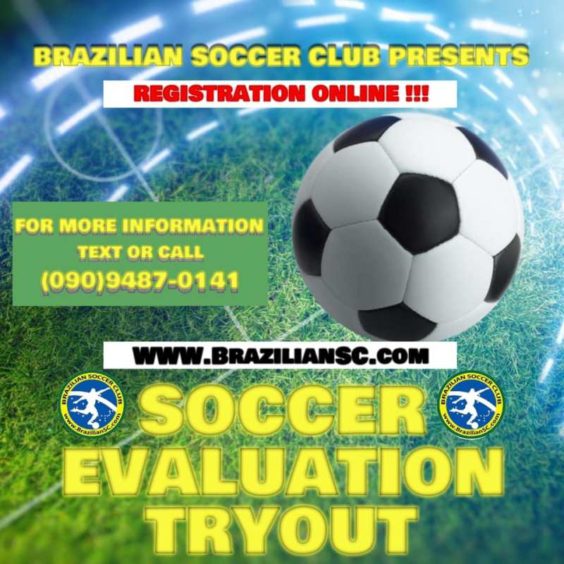 Player Evaluation - Brazilian Soccer Club