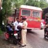 panch srushti police