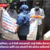 news update_IIT Powai_23052020
