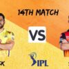 Chennai-Super-Kings-vs-Sunrisers-Hyderabad