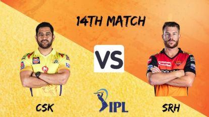 Match Preview - Chennai Super Kings vs. Sunrisers Hyderabad