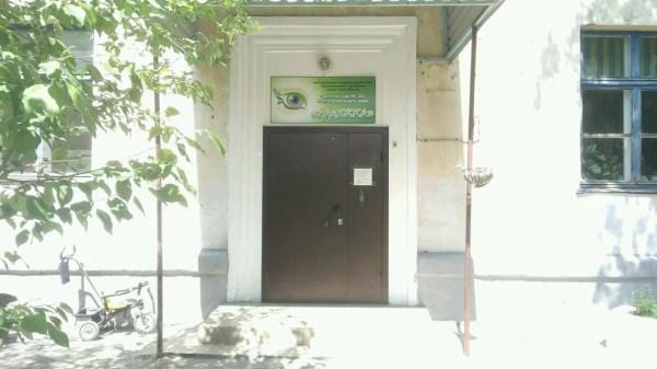 Детский сад № 203, детский сад, ул. Забалуева, 35/1 ...