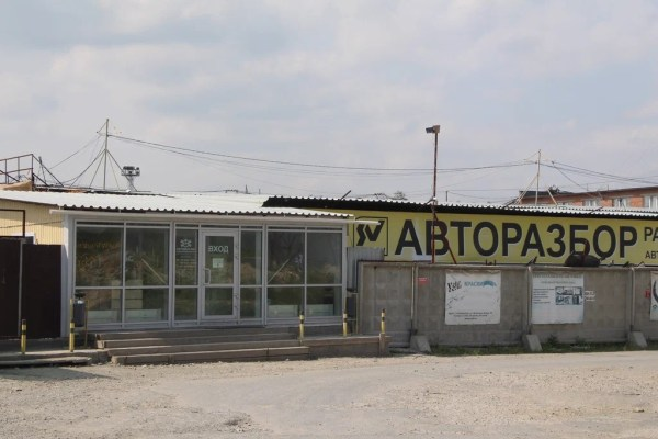 Разборлевыйруль, авторазбор, ул. Фронтовых Бригад, 35 ...