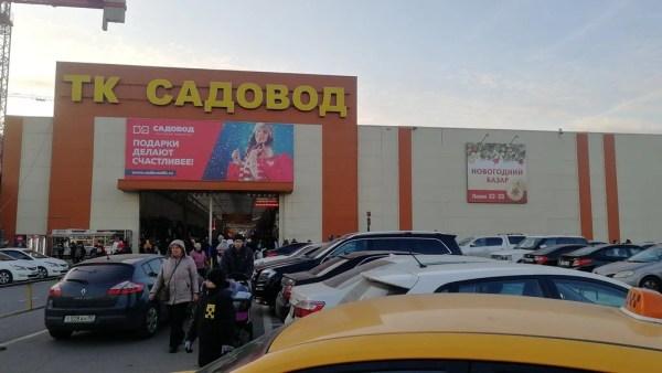 Отзывы о «Садовод» Россия, Москва, МКАД, 14-й километр, 4 ...