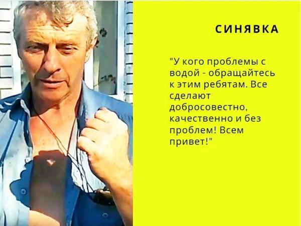 Бурение скважин на воду, буровые работы, ул. Катукова, 34А ...