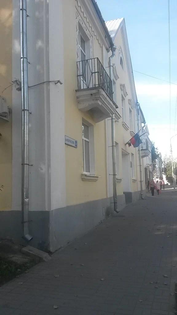 Фото: Администрация города Пскова, администрация, ул ...