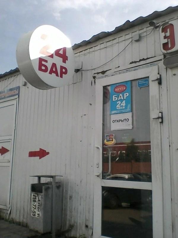 Кафе, кафе, ул. Академика Арбузова, 5, Казань, Россия ...