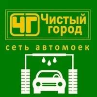 Чистый город, автомойка, Россия, Москва, Маломосковская ул ...